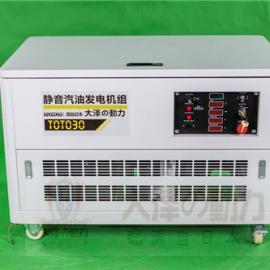 广播车专用30kw静音汽油发电机无噪音