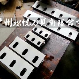 正品厂家塑料粉碎机刀片切刀PP/PVC破碎机刀片