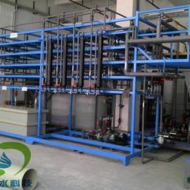 肯发污水处理+反渗透净化纯水设备