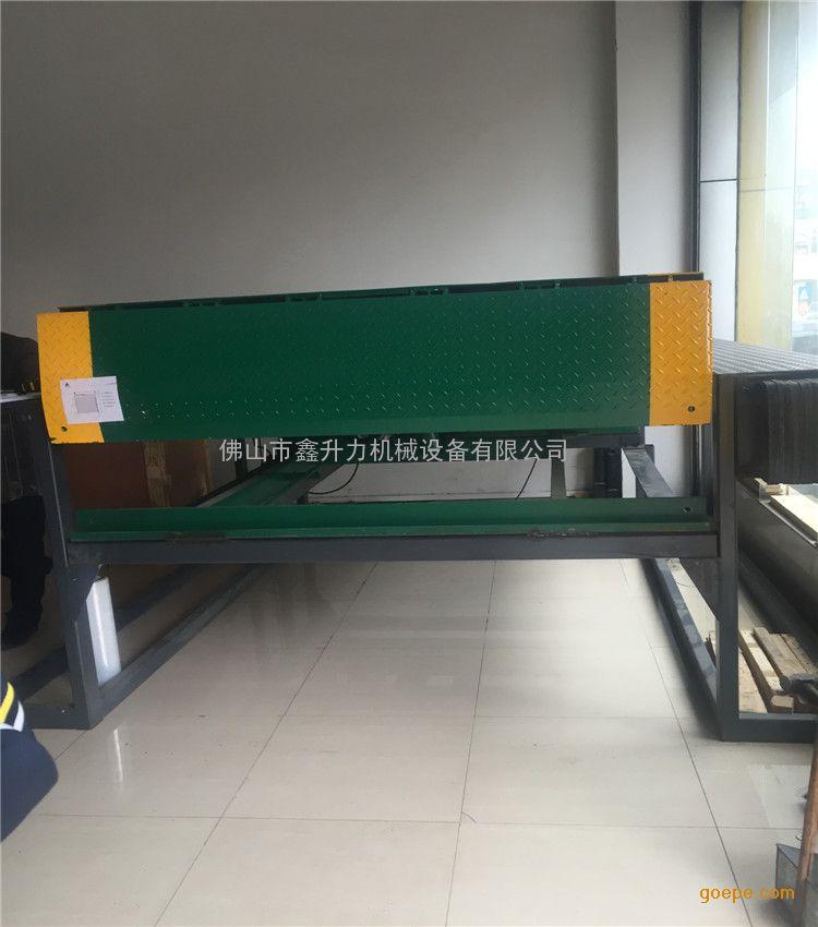 佛山市鑫升力专业打造 固定式登车桥 固定升降平台