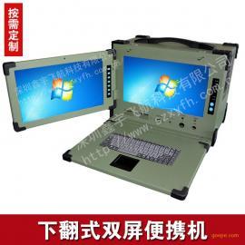 15寸下翻式双屏工业便携机机箱定制工控一体军工电脑外壳铝加固