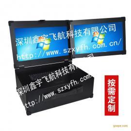 21寸工业便携机双屏机箱定制军工电脑加固笔记本外壳铝合金工控