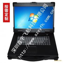 定制14寸超薄工业便携机机箱便携式军工电脑外壳铝加固笔记本