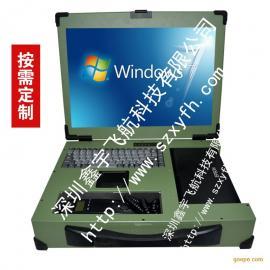 17寸工业便携机机箱定制军工电脑外壳加固笔记本铝嵌入打印机电话