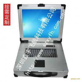 17寸工业便携机机箱定制军工电脑外壳铝加固笔记本机箱采集