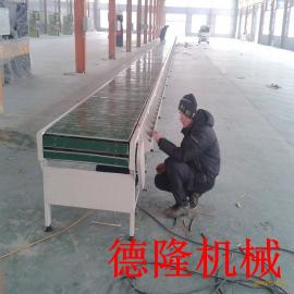 不锈钢304链板输送机板式爬坡传送带食品输送机
