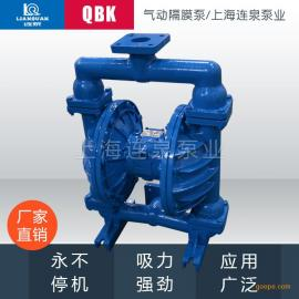 连泉厂家直销/气动隔膜泵/化工泵/压滤机泵/不锈钢隔膜泵/QBK-50