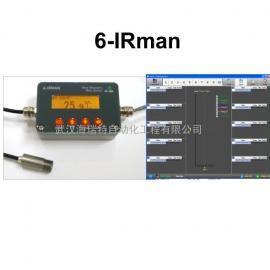 6-IRman固定式红外测温仪6-IRman