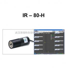 IR-80H固定式红外测温仪IR-80H