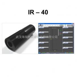 IR-40固定式红外测温仪IR-40