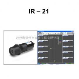IR-21固定式红外测温仪IR-21