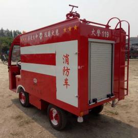 3立方消防车
