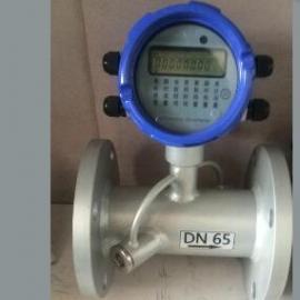 厦门DN200管道式超声波热量表,智能超声波流量计
