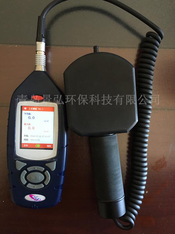 手持式防爆粉尘检测仪价格手持式智能防爆粉尘检测仪