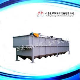 养殖污水处理东流影院溶气气浮机 金双联东流影院产品耐用 质量好 价格合�