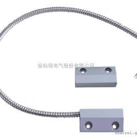 上海安科瑞AFRD-MC防火门监控系统里配件 门磁开关
