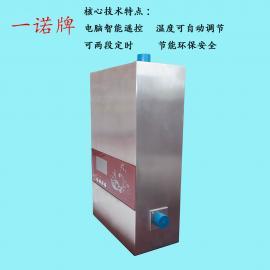 家用节能小型电采暖炉