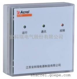 安科瑞电气 AFRD-CB1 防火门监控模块 常闭单扇