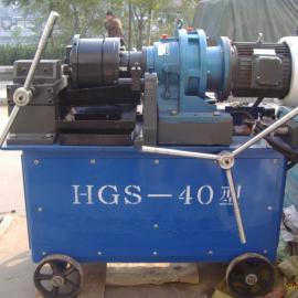 天津津南HGS-40型直螺纹滚丝机直螺纹剥肋套丝机