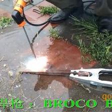 美国BROCO Easytouch自耗式焊接专用水下焊条