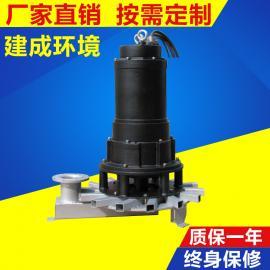 吉林潜水曝气机1.5KW 潜水曝气机厂家 建成直销
