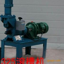 广东深圳电动压槽机现货质保滚槽机厂家直销有专业镀锌管压槽机