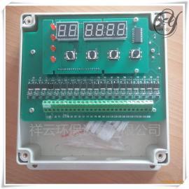 无触点脉冲控制仪 可编程喷吹脉冲控制仪数显除尘脉冲控制仪