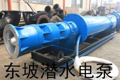 东坡175QJ温泉深井潜水泵-卧式使用深井潜水泵-厂家现货