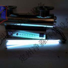 玉溪JM-UVC-450紫外线杀菌器
