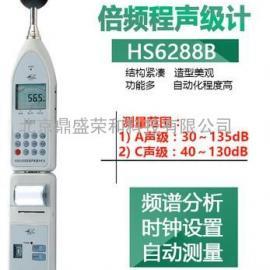 AWA6228B型多功能声级计