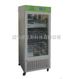 冷藏箱JBCC-100系列