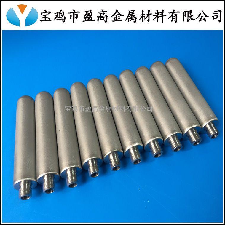 盈高微孔管式60不锈钢粉末烧结滤芯
