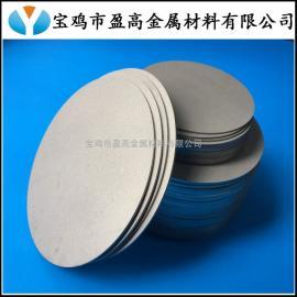 宝鸡盈高高效板式高纯度钛多孔钛板