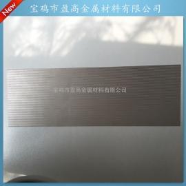 供应盈高波纹式300纯钛材多孔波纹钛板