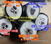 华阳生产CEMS专用烟气伴热复合管FHT-D42-B2Ф8