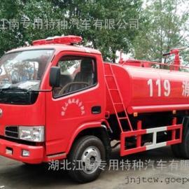 东风小多利卡4吨消防洒水车