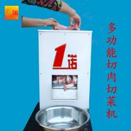 厂家直销小型肉类切丁机多功能切肉机