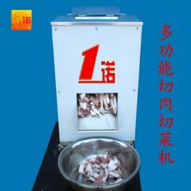 电动不锈钢羊肉串切肉机
