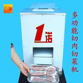 农村创业项目小型肉制品加工设备