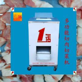 切肉块肉丁烧烤摊点肉制品加工