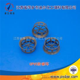CPVC氯化聚氯乙烯DN38/50/76阶梯环