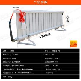 高端智能电暖器 家用电暖气批发