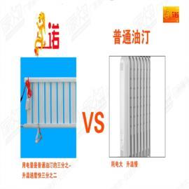 家用节能超导液电暖器农村新型取暖设备