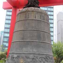 广东原著铜钟制造厂家供应各类铜钟 警钟 敲钟 公园景观摆件