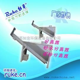 不锈钢砂水分离器 如克生产加工