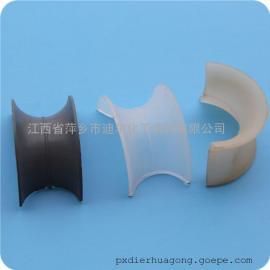 PP/RPP/CPVC/PVC/PE矩鞍环填料