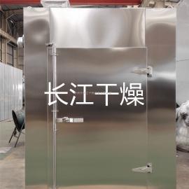 GMP热风循环烘箱 药用烘箱