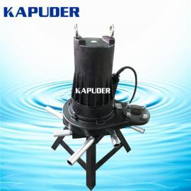 潜水离心曝气机QXB3kw 离心曝气器设备生产厂家 凯普德