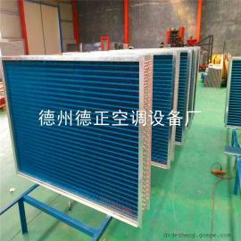 加工表冷器 氟利昂表冷器 蒸发器 冷凝器 机组空调箱表冷器厂家