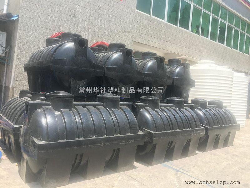 福清2吨一次成型家用化粪池农村改造三格化粪池沉淀池厂家